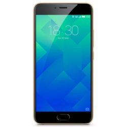 Смартфон Meizu M5 32Gb+3Gb Gold (M611H)