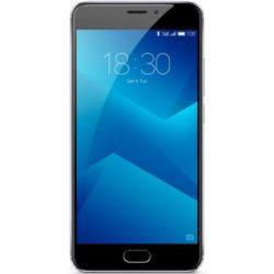 Смартфон Meizu M5 Note 16Gb+3Gb Gray (M621H)