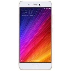 Смартфон Xiaomi Mi 5S 64Gb Gold