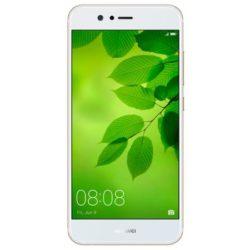 Смартфон Huawei NOVA 2 Gold (PIC-LX9)