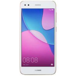 Смартфон Huawei NOVA Lite 2017 Gold (L22)