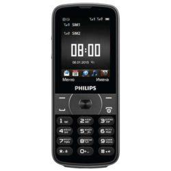 Мобильный телефон Philips Xenium E560 Black